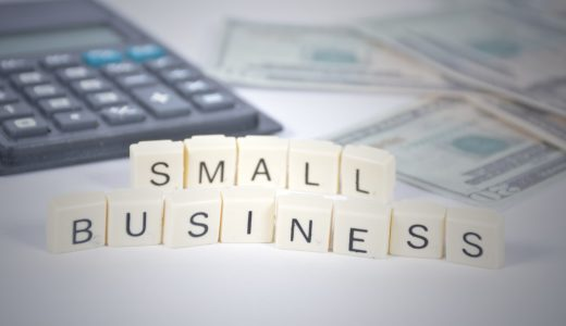 Security Issues to Consider When Setting Up a Network for Small Business