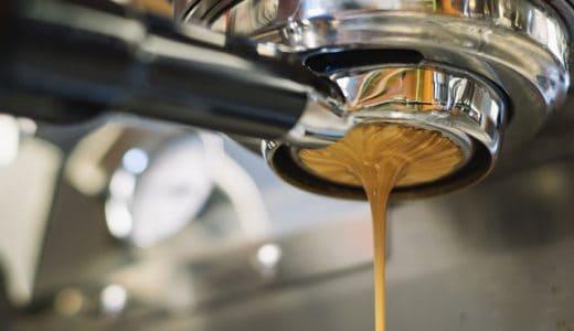 Buy a rocket espresso machine now