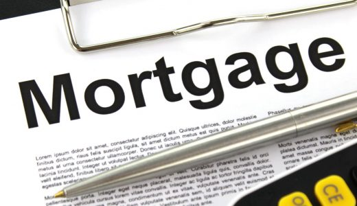 3 Tips For Quickly Paying Down Your Mortgage
