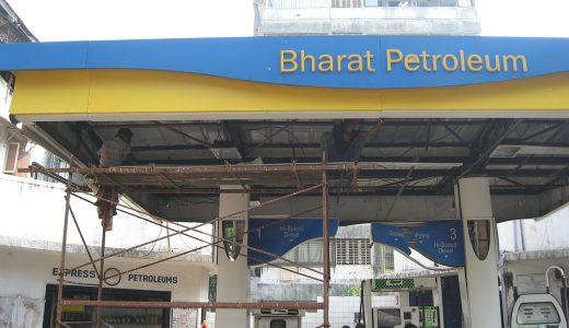How to Get a Petrol Pump Dealership