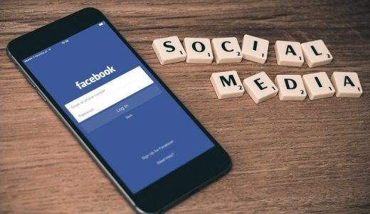 The Role of Social Media in SEO