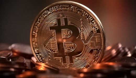 Bitcoin: What Is It, And How Do I Get It?