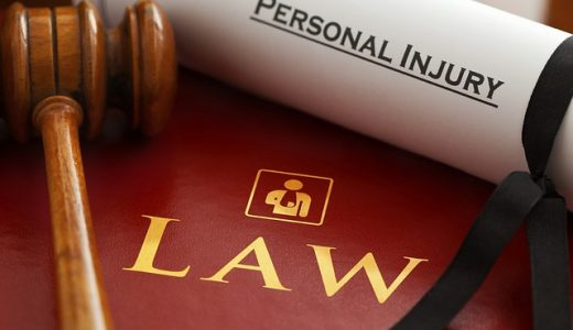 Functions of Personal Injury Lawyers